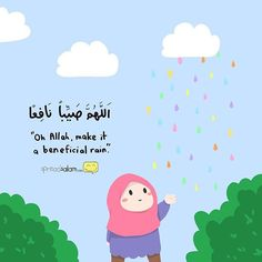This is the essence of a Muslim, always praying, praying for the best in everything. When it's sunny, we pray that it gives nothing but good, when it rains, we pray for the best in it.  To always be positive, to be thankful and want the best in everything. So much so, our prophet s.a.w taught us so many dua(s) asking for the highest of the highest and the best of the best. He told us that if we are to ask Allah for jannah, ask for the best jannah, Jannatul Firdaus. If we Islamic Quotes Wallpaper, Islamic Love Quotes, Islamic Inspirational Quotes, Muslim Quotes, Dua For Love, Love In Islam, Allah Love, Dua For Rain, Beautiful Quran Quotes