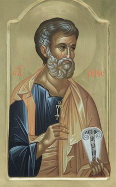 Religious Images, Religious Icons, Religious Art, Byzantine Icons, Byzantine Art, Catholic Art, Catholic Saints, Christian Mysticism, St Peter And Paul