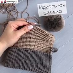 Do you know how to knit a perfect gum? Then you have to watch this vide. Do you know how to knit a perfect gum? Then you have to watch this vide… Knitting Daily, Summer Knitting, Knitting Videos, Knitting For Beginners, Lace Knitting, Knitting Patterns, Diy Crafts Knitting, Knitting Projects, Crochet Patron
