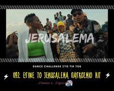 Πώς έγινε το Jerusalema παγκόσμιο hit - MamasnPapas Lifestyle Blog, Greek, Challenges, Songs, Board, Song Books, Greece, Planks
