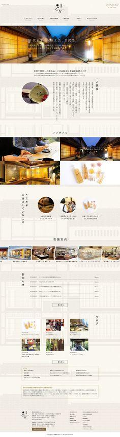 Web Design, Japan Design, Graphic Design, Website Design Inspiration, Layout Inspiration, Japanese Taste, Web Layout, Industrial Design, Packaging