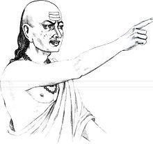 Chanakya Neeti - Chanakya Neeti Quotes & Ideas For a Better and Happy Life.