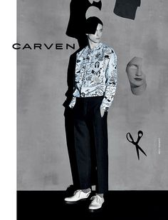 Gustaaf Wassink fronts the Fall/Winter 2014 campaign of Carven, photographed by Viviane Sassen.