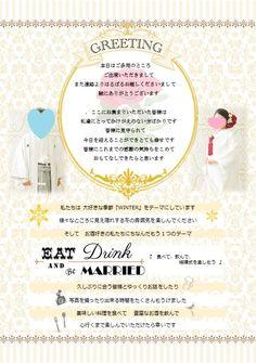 paper item*プロフィールブックと席次表  Satochin.xoxo.Wedding