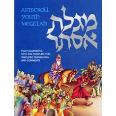 Artscroll: Megillah: Illustrated Youth edition (Hardback) by Rabbi Nosson Scherman