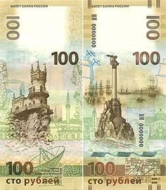 Russia 100 Rubles_2015 Crimea