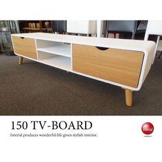 木目ホワイト&ナチュラル北欧デザイン・幅150cmテレビボード(完成品) インテリアル - Yahoo!ショッピング - Tポイントが貯まる!使える!ネット通販