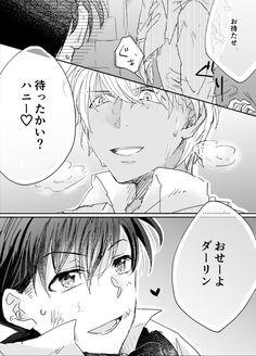 ぴ〜なぎ (@www_nagi_jp) さんの漫画 | 33作目 | ツイコミ(仮)