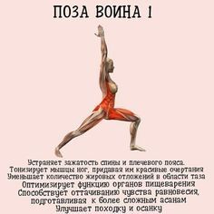 Yoga Mom, My Yoga, Yoga Fitness, Health Fitness, Take Care Of Your Body, Keep Fit, Workout Guide, Yoga Lifestyle, Excercise
