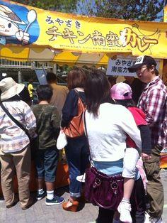 チキン南蛮カレー!横須賀カレーフェスで1400食が最速で完売!