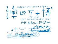 縦組み 横組み 対応 ロゴ - Google 検索 Typography Logo, Logos, Calligraphy, Math Equations, Lettering, Logo, Calligraphy Art, Typographic Logo, Hand Drawn Typography