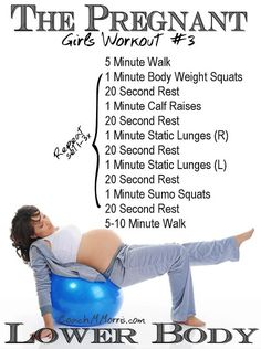 and baby workout The Ultimate Guide to Pregnancy Fitness - To Insanity & Back. The Ultimate Guide to Pregnancy Fitness - To Insanity & Back. Pregnancy Nutrition, Pregnancy Health, Pregnancy Tips, Pregnancy Fitness, Early Pregnancy, Pregnancy Workout Plans, Mom Workout, Pregnancy Journal, Workout Tips