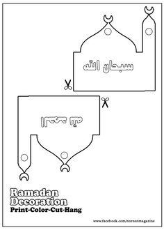 Noreen - Ramadan decoration