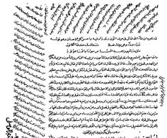 Ibn Khallikan's Biographical Dictionary, Volumes 1 and 2
