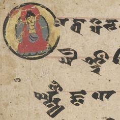Miniature of the buddha Aparimitāyus from the Aparimitāyuḥ-sūtra. IOL Khot 60/1.