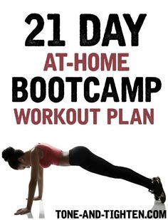FREE 21 Day At-Home Bootcamp Workout Plan on Tone-and-Tighten.com frugal fitness tiips #fitness #health #nutrition