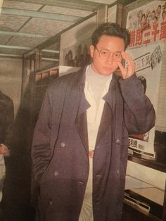 Miss you much Leslie Beautiful World, Beautiful People, Leslie Cheung, Missing You So Much, Asian Actors, Favorite Person, Hong Kong, Gentleman, Guys