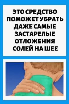 ащемления Healthy Habits, Healthy Recipes, Yoga Lifestyle, College Life, Face And Body, Health And Beauty, Healthy Living, Remedies, Health Fitness