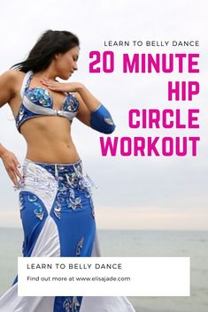 Get strong, get fit, have fun and learn how to belly dance. You'll love this 20 minute workout. Belly Dance Workouts, 20 Minute Workout, Determination, Get Healthy, Dancers, Bikinis, Swimwear, Have Fun, Strong