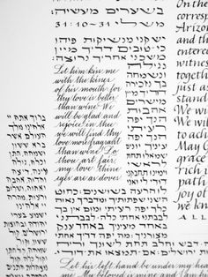 Talmud Ketubah - calligraphy in Aramaic/Hebrew and English on Etsy, $500.00