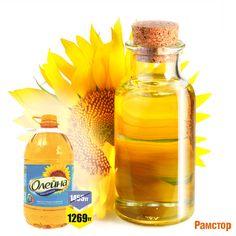 Мало кто знает, что в подсолнечном масле содержится намного больше витамина Е, чем в оливковом. Подсолнечное масло обладает регенерирующими и увлажняющими свойствами и прекрасно подходит для лечения волос в домашних условиях.  Олейна масло подсолнечное 5 л по цене 1269 тенге (Акция действует в г.Алматы, в г.Шымкент, в г.Караганда и в г.Астана)   www.ramstore.kz/MarketClub  #подсолнечное #масло #витамин #E #оливковое #лечение #дом #рамстор #казахстан #almaty #kazakhstan #astana #ramstore