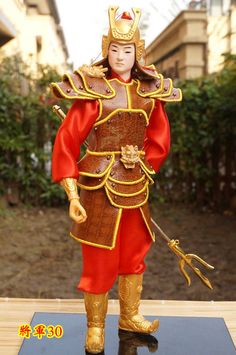 12.99'' Ancient Chinese Handmade Martial Warrior Commander PU Leather Cloth-30
