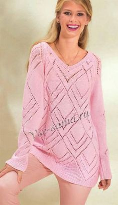 Elongated pink pullover with a large openwork pattern of rhombuses. Knit Cardigan Pattern, Sweater Knitting Patterns, Knit Patterns, Free Knitting, Free Crochet, Knit Crochet, Pullover Shirt, Pullover Mode, Crochet Free Patterns