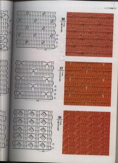 from Crochet design 200 Crochet Motifs, Crochet Diagram, Crochet Stitches Patterns, Crochet Chart, Knitting Stitches, Crochet Designs, Stitch Patterns, Knitting Patterns, Crocodile Stitch