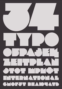 Nerpa | Custom typeface on Behance
