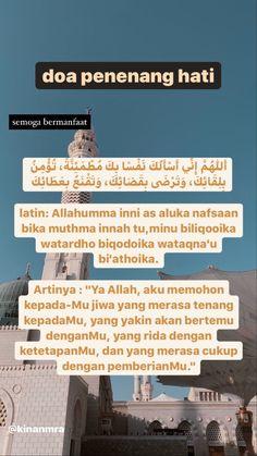 Pray Quotes, Quran Quotes Love, Quran Quotes Inspirational, Islamic Love Quotes, Muslim Quotes, Hijrah Islam, Mecca Islam, Doa Islam, Reminder Quotes