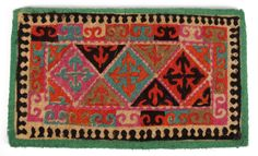 Kazakh Door Mat by Anna Chandler - Matt Blatt Wall Decor, Carpet, Mats, Home Furniture, Furniture Decor, Rugs, Door Mat, Bohemian Rug, Matt Blatt