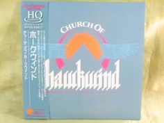 CD/Japan- HAWKWIND Church Of Hawkwind +6 bonus trx w/OBI RARE MINI-LP + CD-ROM #ProgressiveArtRockSpaceRock