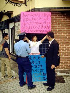 【ニポンゴおかしいニダよW キチガイ?朝鮮人?】『安倍さん、原発事故を起こした張本人は、あなた、安倍さんですよね!』-gooブログ / ハアアア??( ° Д ° )ポカーーン…「福島原発を爆破した犯人」は、日本国の総理大臣になりすました「なりすまし敵性外国人」「なりすまし侵略者」の菅(韓/姜)直人なのですが?? こいつが朝鮮妾に子供産ませた事実も「マスゴミ」は報道しませんでしたよね??何故ですか???