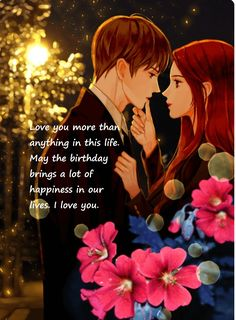 Birthday Wishes For Wife With Love SMS birthday wishes for wife with love images birth day wishes for wife with love quotes best birthday wishes text messages text sms greetings for wife with love happy birth day sayings images pictures for husband Happy Birthday Quotes For Him, Happy Birthday Wishes For Him, Happy Birthday Boyfriend, Romantic Birthday Wishes, Birthday Wish For Husband, Friend Birthday Quotes, Bday Wishes For Husband, Birthday Greetings, Doraemon Wallpapers