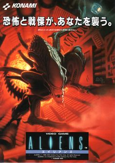 Aliens / Konami #flyer #arcade #retrogames