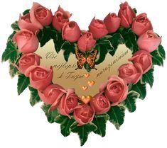 Dnes je deň, kedy narodeniny máš,  preto Ti želám všetko naj- a aj za mňa si pohárik daj  ♥
