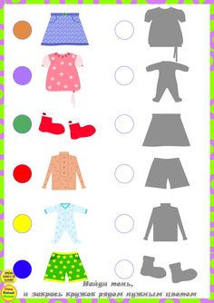 1 из 1 фотографий загружено Diy And Crafts, Crafts For Kids, Arts And Crafts, Learning Spanish, Special Education, Kindergarten, Preschool, Teaching, Sally