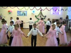 Flower Girl Dresses, Youtube, World, Wedding Dresses, School, Alphabet, Preschool Graduation, Musica, Waltz Dance