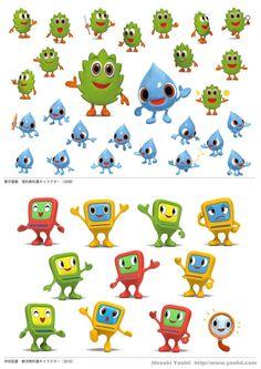 Yoshii.comWorks - 1 - Yoshii.com