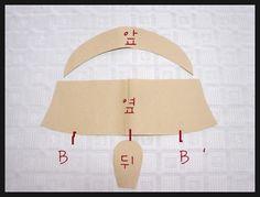 보넷 만들기 패턴은 www.beginner-quilt.com의 패턴자료를 이용해서 만들었습니다. [퍼옴]컬칩/헤어밴드/보... Doll Sewing Patterns, Kids Patterns, Sewing Tutorials, Fascinator Hats, Baby Makes, Reborn Dolls, Sewing Techniques, Sewing Clothes, Headdress