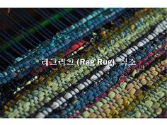 rag rug weaing method and design