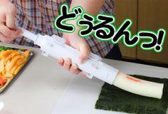 Gör sushi enkelt med Sushi Bazooka. Laga egen sushi hemma! - Kanske dags att fixa sushi till lunch för våra flitiga medarbetare? :)