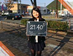 2分間の恋をしちゃう! ゆかりん san @山口版 | BIJIN-TOKEI(美人時計) 公式ウェブサイト