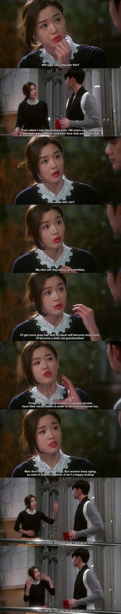 LOL ~ My Love From Another Star