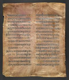 Fragment of the Codex Purpureus Petrolpolitanus (a 6th century copy of the Four Gospels in Greek).  Source: The British Library. Images can be used for private purposes.