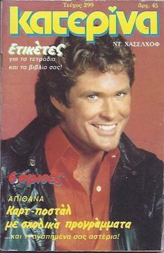 DAVID HASSELHOFF - GREEK -  Katerina Magazine - 1985 - No.299