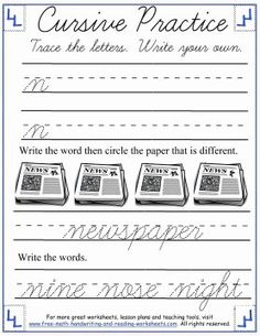 Learn how to form the cursive lowercase letters 'm' through 'r' with these printable cursive worksheets & activities. Cursive Writing Worksheets, Reading Worksheets, Class Routine, Cursive Letters, Handwriting Practice, Free Math, Letter Recognition, Three Words, Simple Words