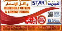 عروض أسواق النجمة السعودية أفضل العروض وأقل الاسعار حتى 7 فبراير 2014