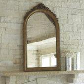http://www.ballarddesigns.com/mirrors/floor-mirrors/