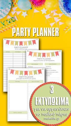 3 λίστες για να οργανώσουμε το παιδικό πάρτυ χωρίς άγχος